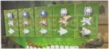 LittleBigPlanet 2 PS3 LPB2 (3)