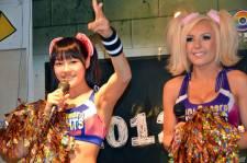 Lollipop Chainsaw Akihabara 008