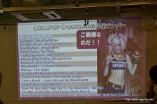 Lollipop Chainsaw Akihabara 027