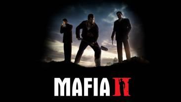 Mafia-II_Art-10