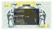 Meikyû-Tôro-Legasista-Image-020212-12