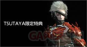 Metal Gear Rising Raiden armure screenshot 04122012 002