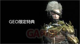 Metal Gear Rising Raiden armure screenshot 04122012 003