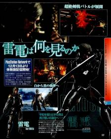 Metal Gear Rising Revengeance scan 2