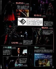Metal Gear Rising Revengeance scan 4