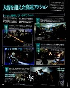 $Metal Gear Rising Revengeance scan 5