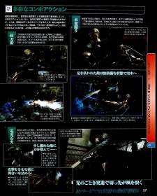 Metal Gear Rising Revengeance scan 6