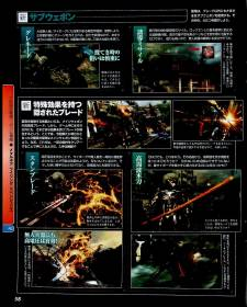 Metal Gear Rising Revengeance scan 7