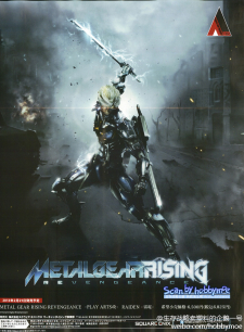 Metal Gear Rising screenshot 29012013 005