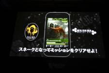 Metal-Gear-Social-Ops_30-08-2012_pic-2
