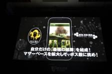 Metal-Gear-Social-Ops_30-08-2012_pic-3