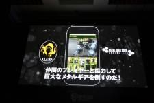 Metal-Gear-Social-Ops_30-08-2012_pic-4