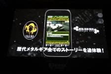 Metal-Gear-Social-Ops_30-08-2012_pic-5