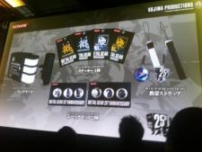 Metal-Gear-Solid-25_13