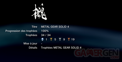 Metal Gear Solid 4 - Trophées LISTE    1