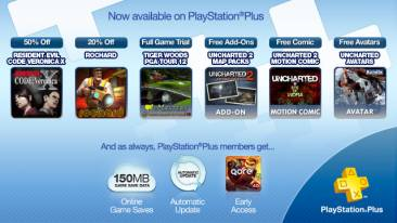 mise-a-jour-playstation-store-27-07-2011-ps+