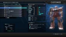 Mobile-Suit-Gundam-Battle-Operation_2012_03-21-12_021