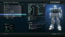 Mobile Suit Gundam Battle Operation images screenshots 009