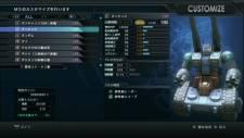 Mobile Suit Gundam Battle Operation images screenshots 010