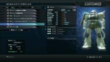 Mobile Suit Gundam Battle Operation images screenshots 012