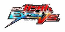 Mobile-Suit-Gundam-Extreme-VS-Image-05102011-01
