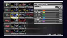 Mobile-Suit-Gundam-Extreme-VS-Image-05102011-02
