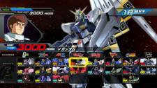 Mobile-Suit-Gundam-Extreme-VS-Image-05102011-03