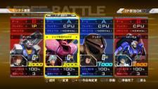 Mobile-Suit-Gundam-Extreme-VS-Image-05102011-06