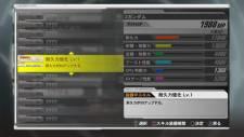 Mobile-Suit-Gundam-Extreme-VS-Image-101111-19