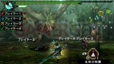 Monster-Hunter-Portable-3rd-HD_screenshot-7