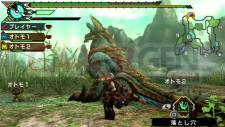 Monster-Hunter-Portable-3rd-HD_screenshot-9