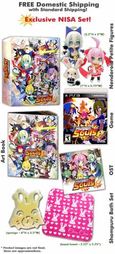 Mugen-Souls-Limited-Edition-Image-130712-01