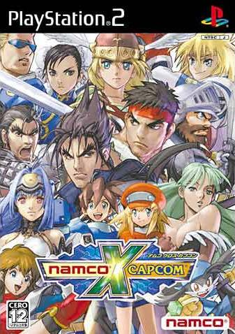 Namco-x-capcom