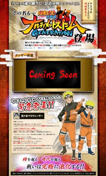 Naruto-Shippûden-Super-Ultimate-Ninja-Storm-Generations-Image-21-06-2011-01
