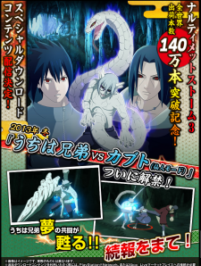 Naruto Shippuden Ultimate Ninja Storm 3 08.07.2013.