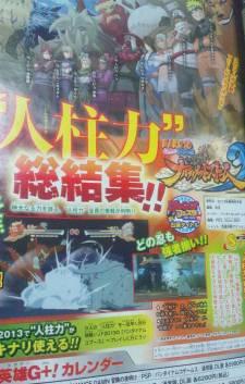 Naruto-Shippuden-Ultimate-Ninja-Storm-3_15-10-2012_scan