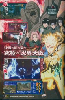 Naruto Shippuden Ultimate Ninja Storm 3 scan 1