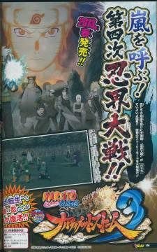 Naruto Shippuden Ultimate Ninja Storm 3 scan V Jump 1