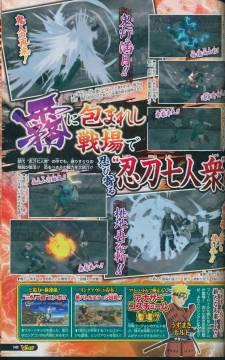 Naruto Shippuden Ultimate Ninja Storm 3 scan V Jump 2