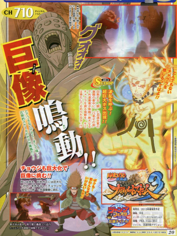Naruto Shippuden Ultimate Ninja Storm 3 screenshot 18112012