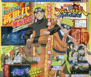 Naruto-Shippuden-Ultimate-Ninja-Storm-Generation_18-06-2011_scan
