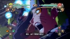 Naruto-Shippuden-Ultimate-Ninja-Storm-Generations-07022012-01 (72)