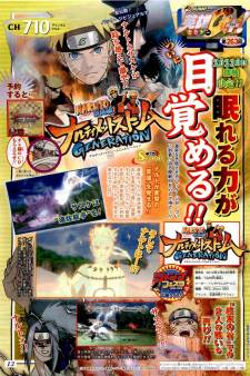 Naruto-Shippuden-Ultimate-Ninja-Storm-Generations_26-11-2011_scan-1