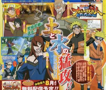 Naruto-Shippuden-Ultimate-Ninja-Storm-Generations-Scan-18-07-2011-01