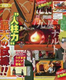 Naruto Shippuden Ultimate storm 3 scan