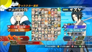 Naruto-Shippuuden-Ultimate-Ninja-Storm-Generations-Image-220212-01