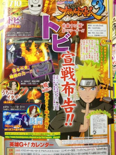 Naruto Storm 3 screenshot 13022013
