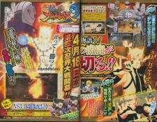 Naruto Storm 3 screenshot 19022013 023