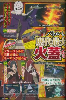 Naruto Storm 3 screenshot 19022013 024