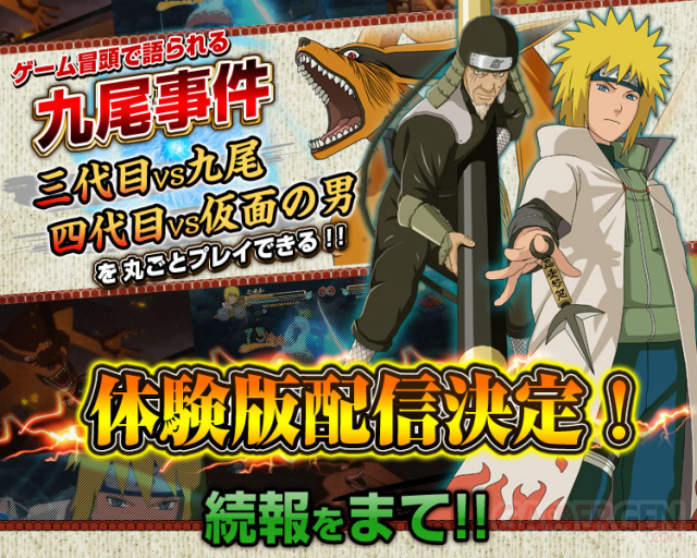 Naruto Storm 3 screenshot 28012013